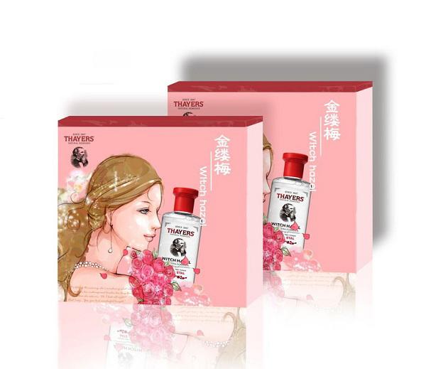 化妆品盒4