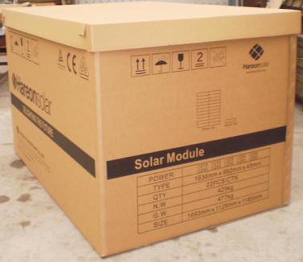 重型纸箱3